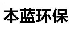 实验室废气净化处理设备-实验室PPS阻燃通风管道净化工程-山东菏泽永蓝环保设备工程有限公司